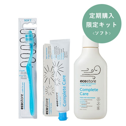 【ecostore】オーラルケアセット ソフト ※定期購入限定